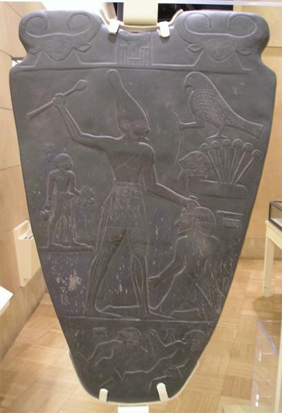 Palette de Narmer - Musée du Caire