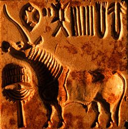 écriture vallée de l'Indus, Inde antique