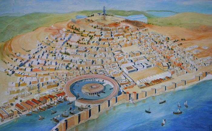 Carthage antiquité