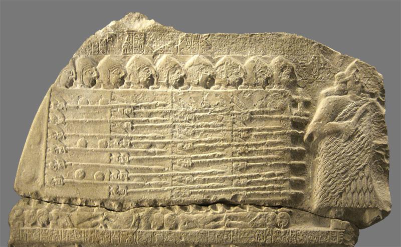 Stele des vautours Mésopotamie