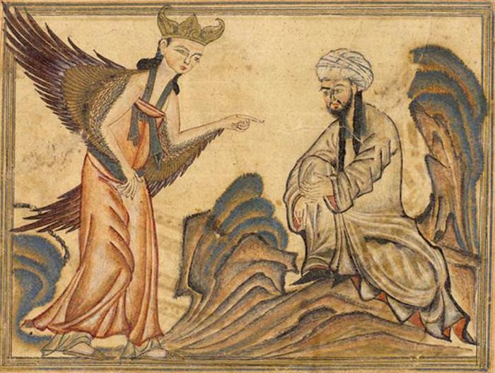 Mohammed recevant le Coran de Gabriel, Fondation islam