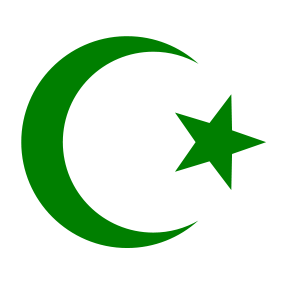 Religion musulmane, islam, Coran