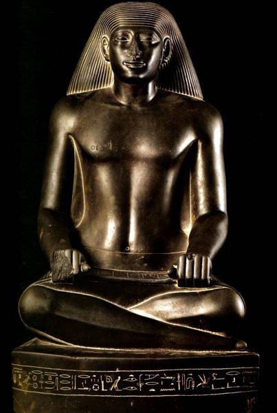 Nespakachouty Égypte antiquité