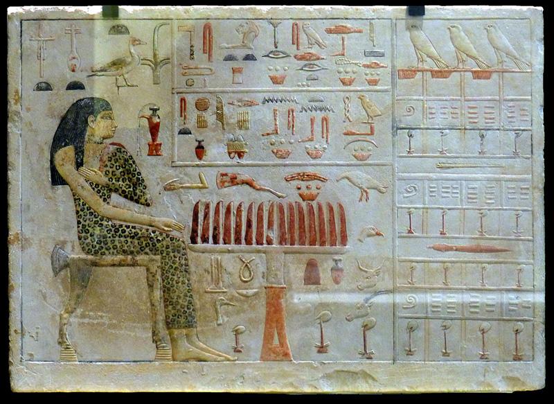 Stèle Princesse Nefertyabet - Égypte antique