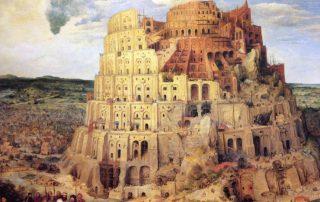 Babylone pendant l'antiquité