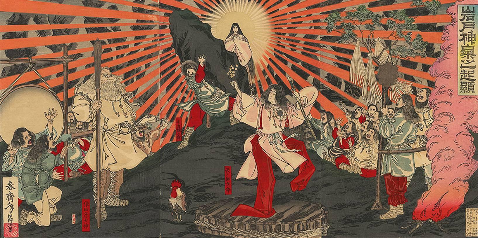 Cave Amaterasu au Japon pendant l'antiquité